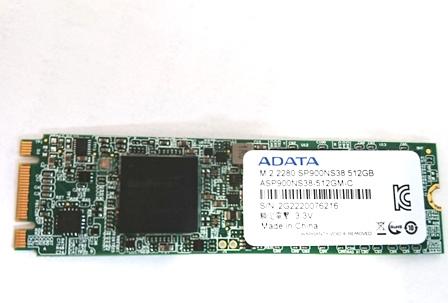 ADATA SSD SP900NS38 nie można odczytać danych